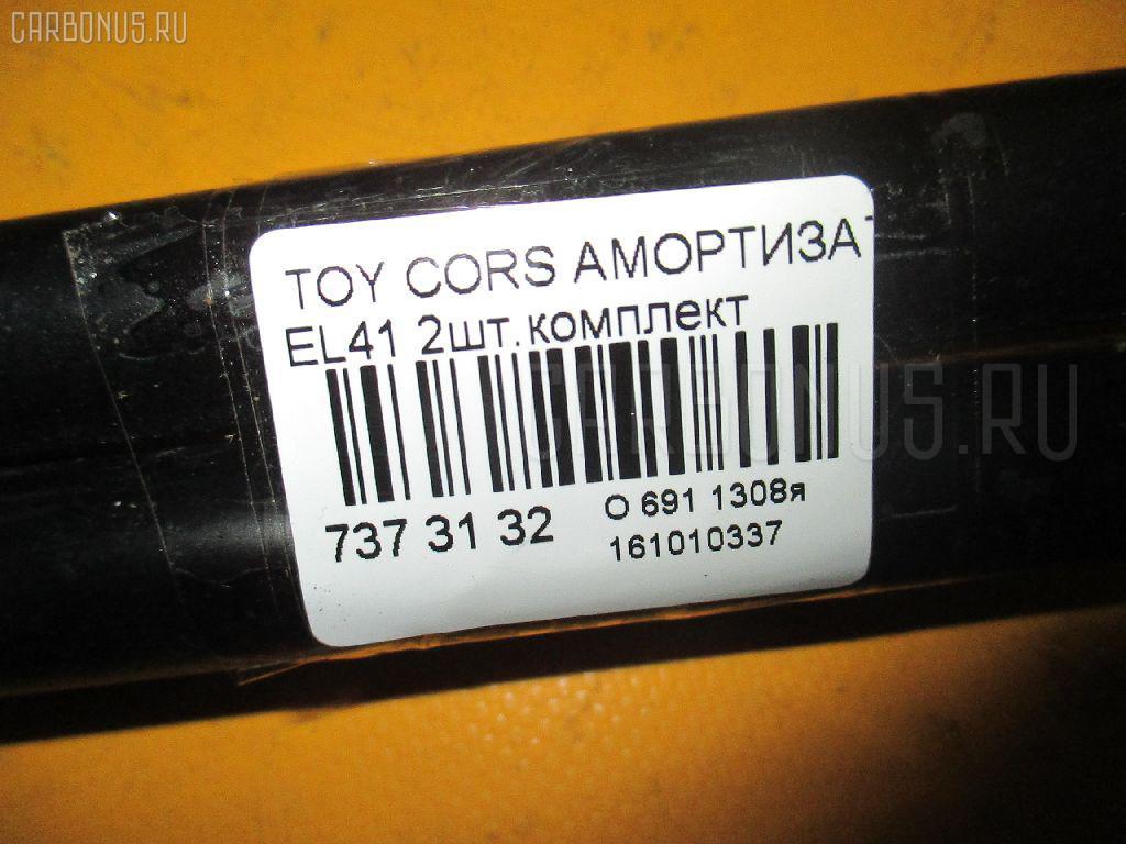 Амортизатор двери TOYOTA CORSA EL41 Фото 2