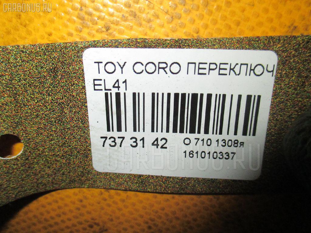 Переключатель поворотов TOYOTA COROLLA II EL41 Фото 3