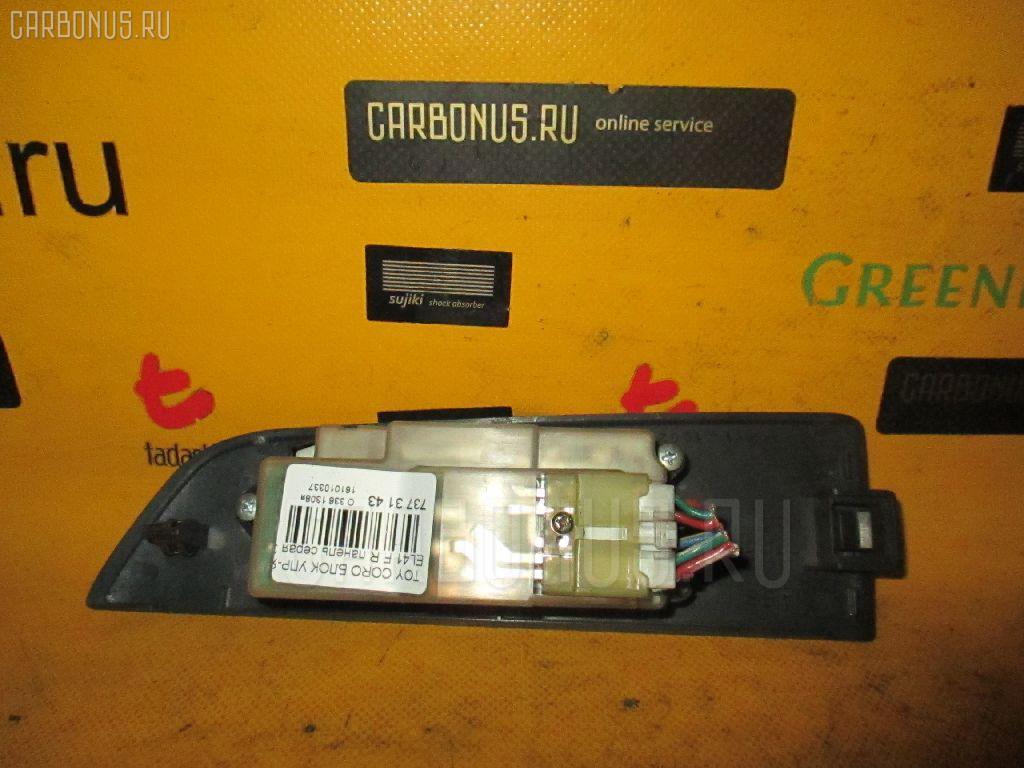 Блок упр-я стеклоподъемниками TOYOTA COROLLA II EL41 Фото 1