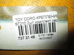 Крепление капота Toyota Corona premio ST210 Фото 2