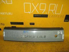 Стоп-планка Toyota Corolla ii EL41 Фото 1