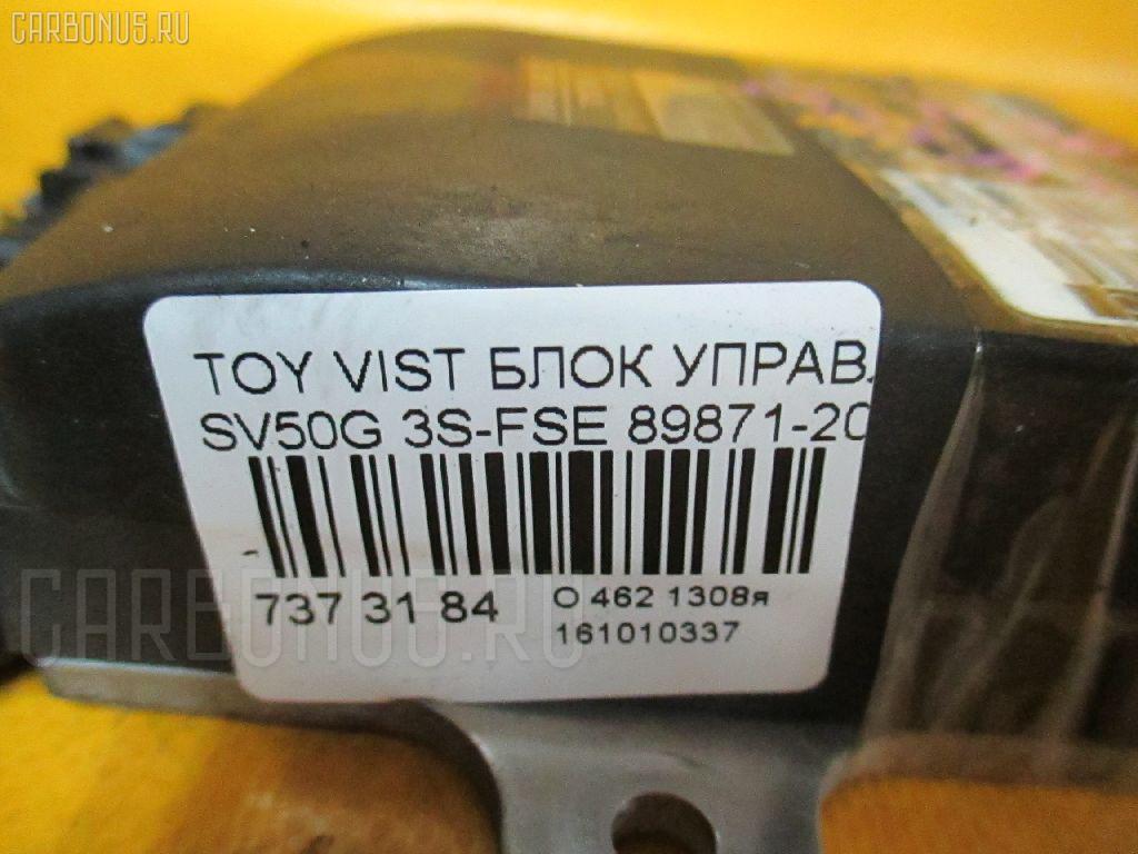 Блок управления инжекторами TOYOTA VISTA ARDEO SV50G 3S-FSE Фото 4