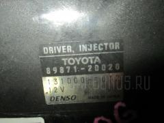 Блок управления инжекторами TOYOTA VISTA ARDEO SV50G 3S-FSE Фото 1
