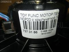 Мотор печки Toyota Funcargo NCP20 Фото 3