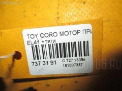 Мотор привода дворников Toyota Corolla ii EL41 Фото 3