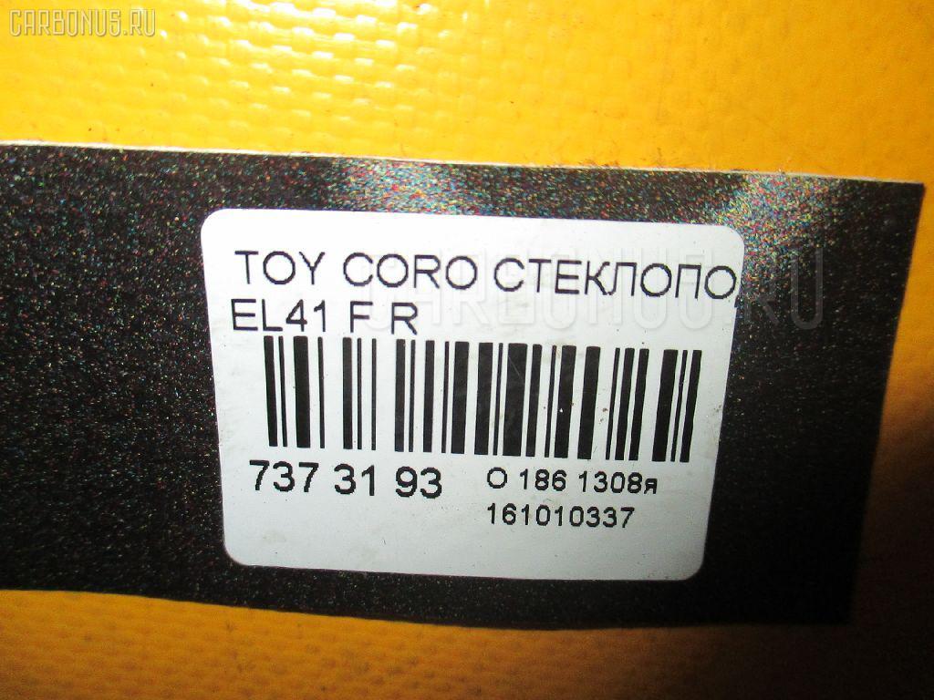 Стеклоподъемный механизм TOYOTA COROLLA II EL41 Фото 2