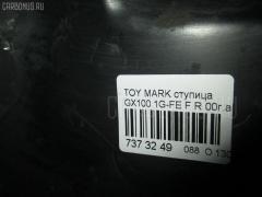 Ступица TOYOTA MARK II GX100 1G-FE Фото 3