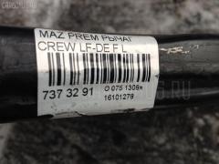 Рычаг Mazda Premacy CREW LF-DE Фото 5