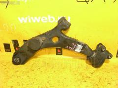 Рычаг Mazda Premacy CREW LF-DE Фото 4