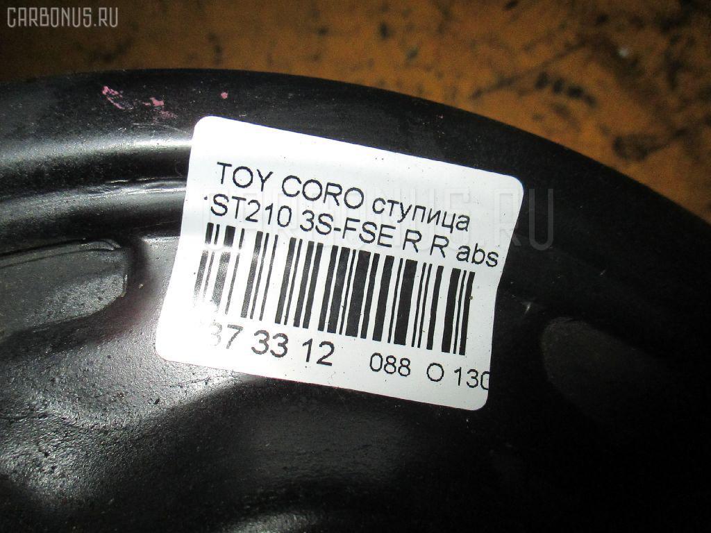 Ступица TOYOTA CORONA PREMIO ST210 3S-FSE Фото 3