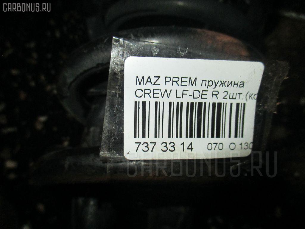 Пружина MAZDA PREMACY CREW LF-DE Фото 2