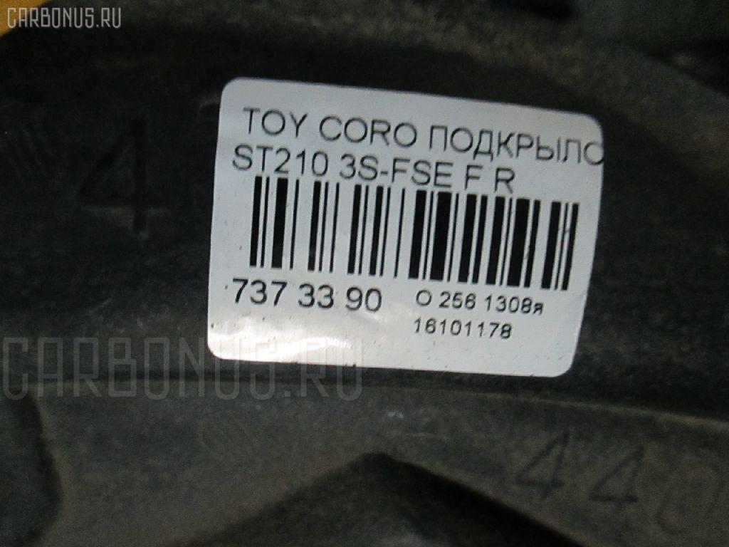 Подкрылок TOYOTA CORONA PREMIO ST210 3S-FSE Фото 2