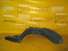 Подкрылок TOYOTA CORONA PREMIO ST210 3S-FSE Переднее Правое