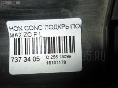 Подкрылок Honda Concerto MA2 ZC Фото 3