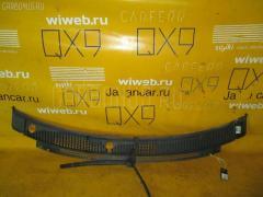 Решетка под лобовое стекло Mazda Demio DW3W Фото 1
