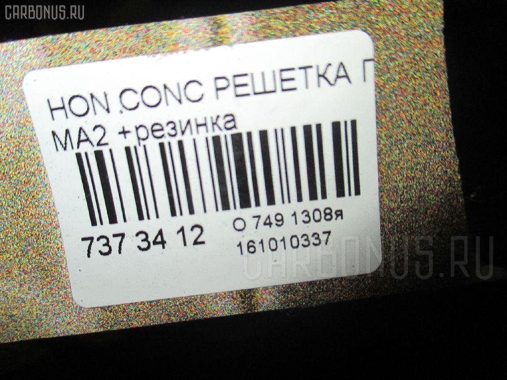 Решетка под лобовое стекло HONDA CONCERTO MA2 Фото 2