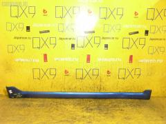 Порог кузова пластиковый ( обвес ) TOYOTA VITZ NCP10 Фото 3