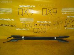 Багажник MAZDA DEMIO DW3W Фото 2