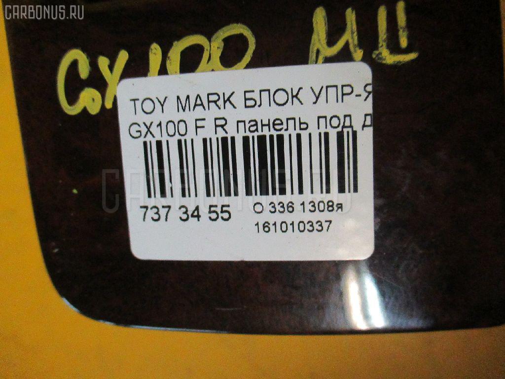 Блок упр-я стеклоподъемниками TOYOTA MARK II GX100 Фото 3