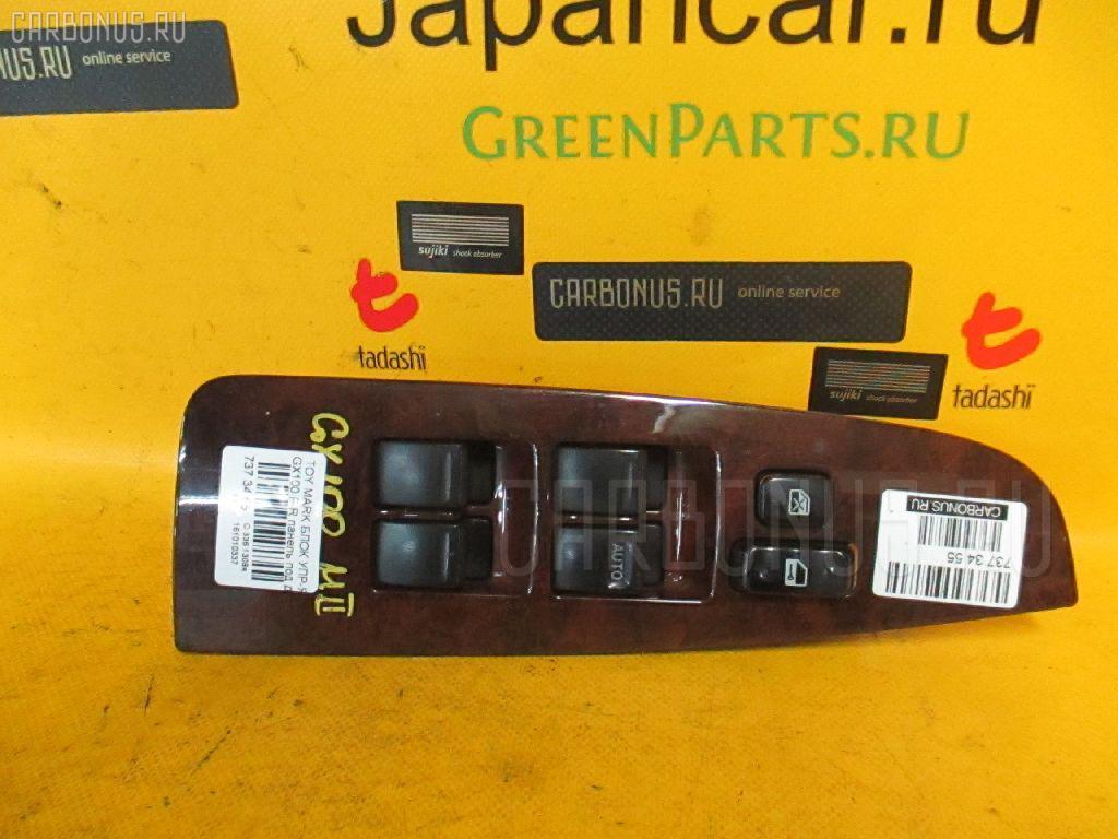 Блок упр-я стеклоподъемниками TOYOTA MARK II GX100 Фото 2