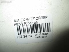 Спойлер Mitsubishi Ek-wagon H82W Фото 3