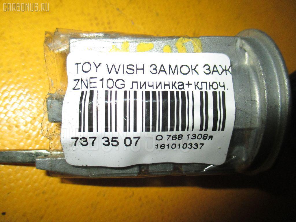 Замок зажигания TOYOTA WISH ZNE10G Фото 2