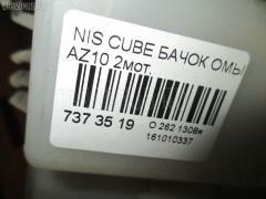 Бачок омывателя Nissan Cube AZ10 Фото 3