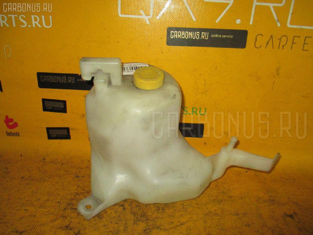 Бачок расширительный NISSAN CUBE AZ10 CGA3DE Фото 1