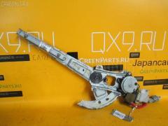Стеклоподъемный механизм Nissan Cube AZ10 Фото 1