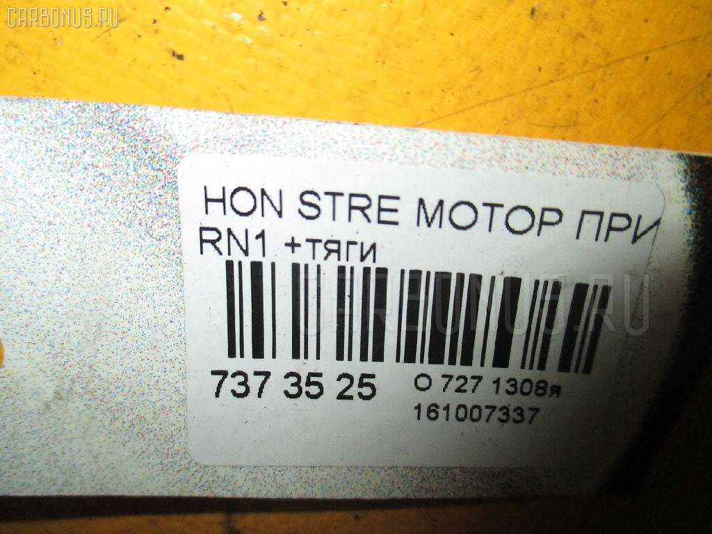 Мотор привода дворников HONDA STREAM RN1 Фото 3