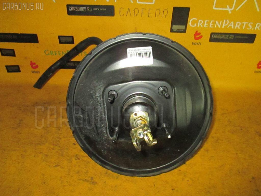 Главный тормозной цилиндр Honda Accord wagon CF6 F23A Фото 1