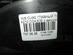 Главный тормозной цилиндр NISSAN CUBE AZ10 CGA3DE Фото 4