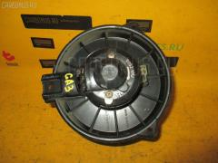 Мотор печки HONDA LOGO GA3 Фото 2