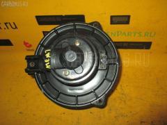 Мотор печки MAZDA MPV LW3W Фото 3