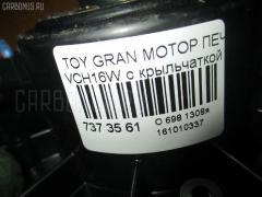Мотор печки TOYOTA GRAND HIACE VCH16W Фото 3