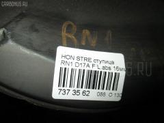 Ступица HONDA STREAM RN1 D17A Фото 3