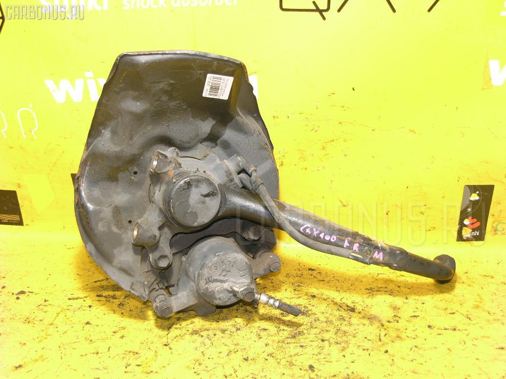 Ступица TOYOTA MARK II GX100 1G-FE Фото 1