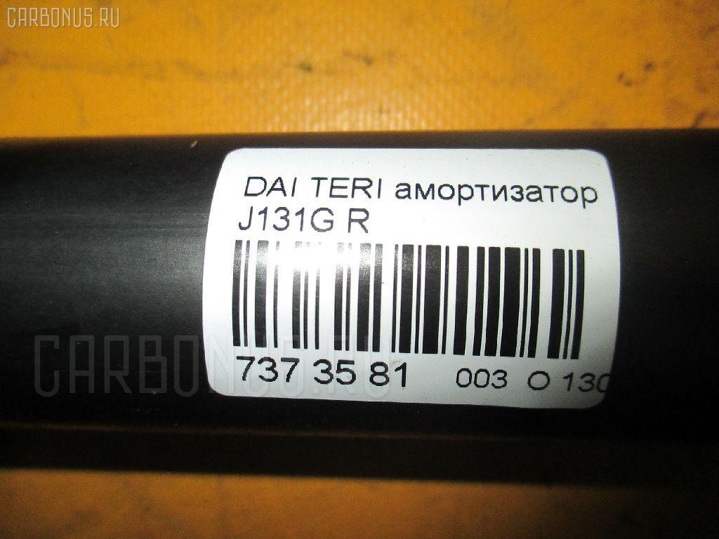 Амортизатор DAIHATSU TERIOS KID J131G Фото 2