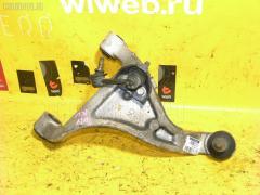 Рычаг Nissan Presage TU31 Фото 1