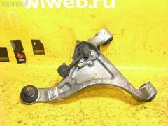 Рычаг 55501CN000, 55501CN00A, 55501CN01A на Nissan Presage TU31 QR25DE Фото 3