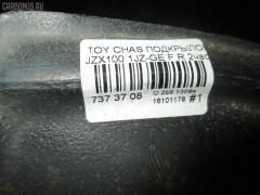 Подкрылок TOYOTA CHASER JZX100 1JZ-GE Фото 3