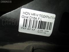 Подкрылок Honda Hr-v GH4 D16A Фото 2