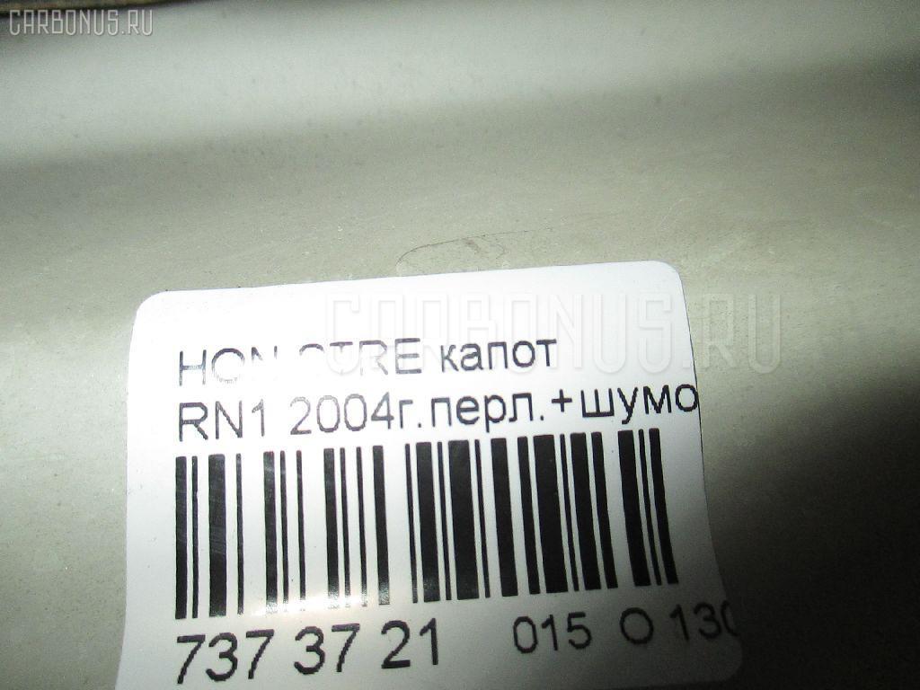 Капот HONDA STREAM RN1 Фото 2