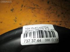 Ступица TOYOTA PLATZ SCP11 1SZ-FE Фото 3