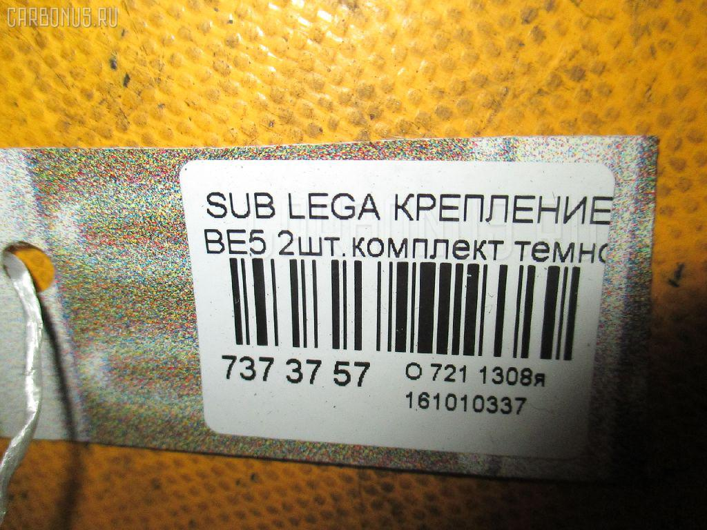 Крепление капота SUBARU LEGACY B4 BE5 Фото 2