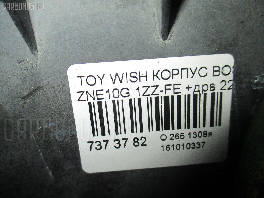 Корпус воздушного фильтра TOYOTA WISH ZNE10G 1ZZ-FE Фото 3
