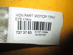 Мотор привода дворников HONDA PARTNER EY6 Фото 3