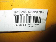 Мотор привода дворников Toyota Camry gracia wagon SXV25W Фото 3