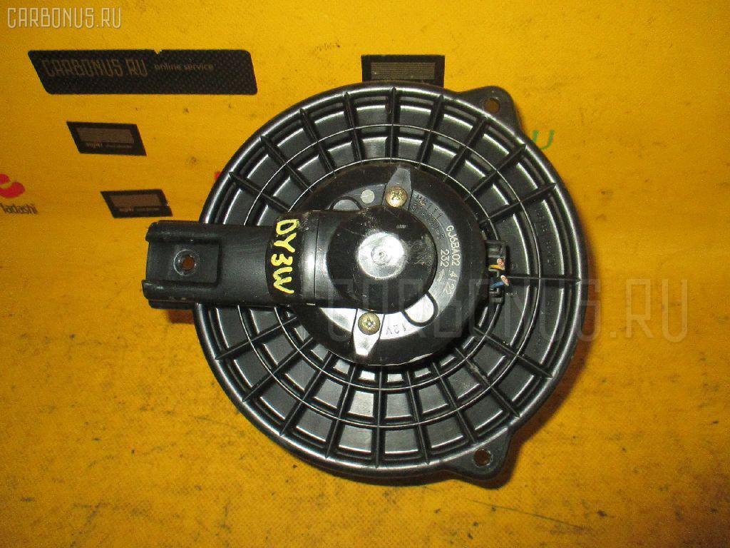 Мотор печки MAZDA DEMIO DY5W Фото 1