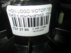 Мотор печки Honda Logo GA3 Фото 3